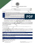 MET 482 T5-Retest