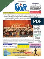 Myawady Daily 24-1-2019