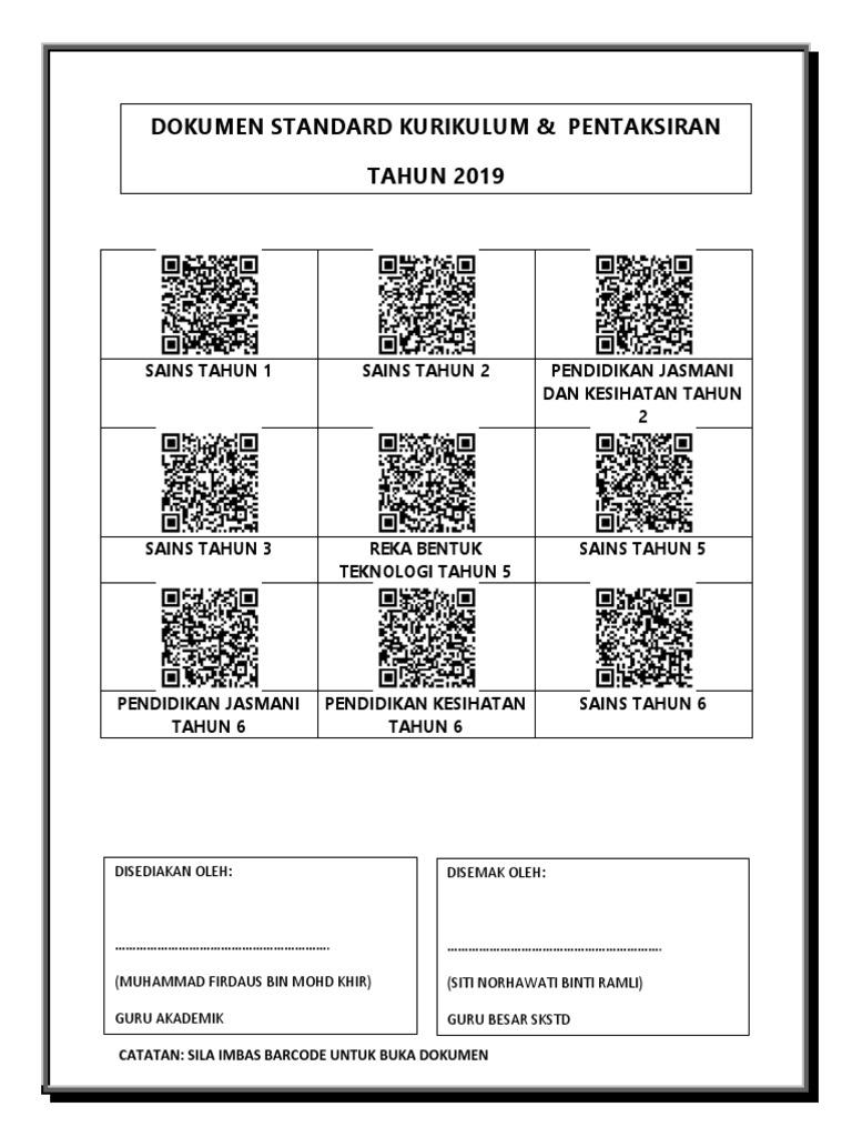 Barcode Rpt Dskp