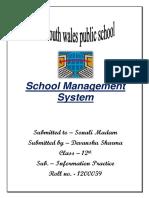 New South Wales Public School