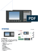 Syntec 6MB Control System Instruction