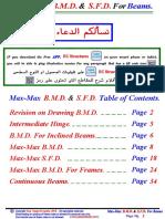 04- (Beams) Max-Max B.M.D & S.F.D. For Beams (2016).pdf