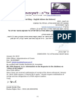 2019-01-24 Refiling FOIA Request on Administration of Courts, in re