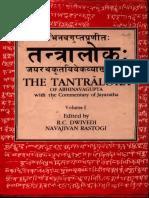 Kashmir Shaivism - Vijnana Bhairava Tantra (English)