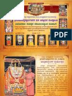 Vilambi Kannada Panchaga