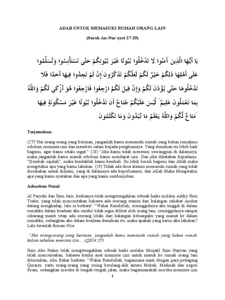 Surah An Nur 27 29