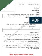 civic-2am18-1trim-d3.pdf
