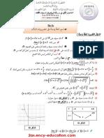 Math 3se18 1trim2