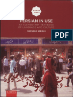 (Iranian Studies Series) Anousha Sedighi - Persian in Use_ an Elementary Textbook of Language and Culture-Leiden University Press (2015)
