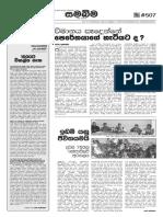 507th Samabima Sunday Edition