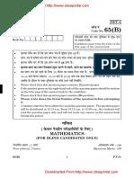 065 B Mathematics (for Blind)