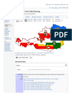 Commons Wikimedia Org