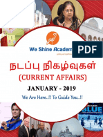 Today English Current Affairs 19.01.2019
