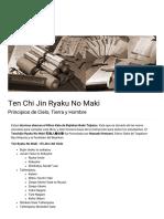 Ten Chi Jin Ryaku No Maki Bujinkan Ninpo Peru Dojo . 武神館忍法ペルー道場