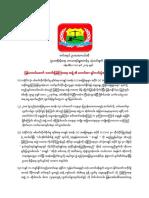 (01. 19. 2019) FLA Analysis on Tatmadaw Press Conference