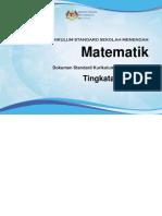 DSKP KSSM MATEMATIK TINGKATAN 4 DAN 5