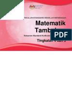 Dskp Kssm Matematik Tambahan t4 Dan t5-Min