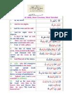 Translation Al Fajr