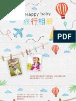 卡通儿童旅行电子相册PPT模板