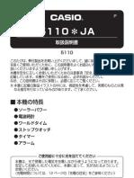 Casio Lineage Lcw-m600 Qw5110