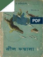 Soviet Book - Neel Dastana - R. Baumvol.100dpi.[RawscanLQ]