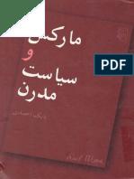 مارکس و سیاست مدرن.pdf