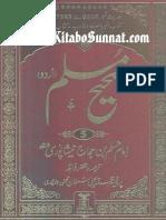 Sahih Muslim Urdu - Dar-Us-Salam - Vol - 5