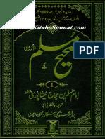 Sahih Muslim Urdu - Dar-Us-Salam - Vol - 1
