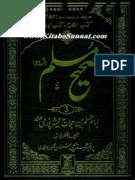Sahih Muslim Urdu - Dar-Us-Salam - Vol - 3