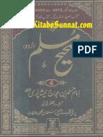 Sahih Muslim Urdu - Dar-Us-Salam - Vol - 4