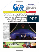 Myawady Daily 28-1-2019