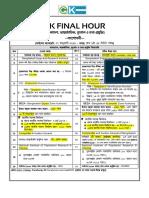 GK Final Hour Correction