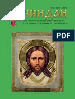 Lučindan br 40.pdf