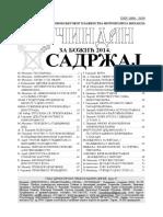 Lučindan Br 47cb