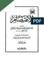 etsam1p.pdf