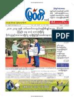 Myawady Daily 29-1-19