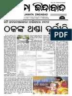 Janata Zindabad