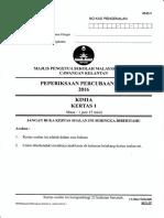 Kedah Trial2016 Kertas 123 Dgn Jwpn