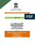 IPS Virudhunagar 2012.pdf