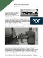 Lesxiamaliadas.blogspot.com-1945- Ένα Αξιόλογο Ασπρόμαυρο Δράμα