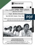 AIOT Main 28-1-18.pdf