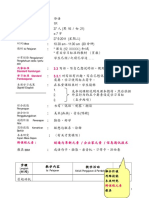 Example RPH_KSSR_B.cina. Sept.2011 教案
