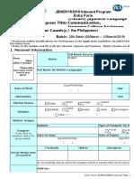 JENESY Application Form
