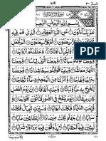 Quran Hendi - joz 30.pdf