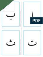 Free Arabic Alphabet Flashcards Letters