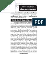 Rasi-Phalalu-2018-2019.pdf