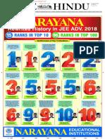 08-12-2017-Visakhapatnam-TH-c4cb87-08012019095636-uxz1
