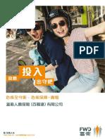 Fwd Xdefender Tc Ccb 20161028-Web
