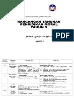 PENDIDIKAN MORAL TAHUN 3 2019.doc