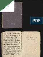 كتاب اوفاق وطلاسم واعمال.pdf